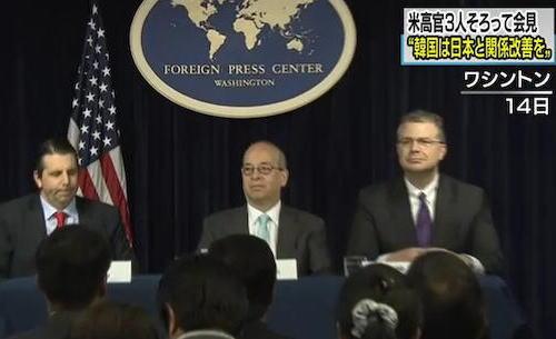 米政府高官3名、韓国に対し対日関係改善促す … オバマ大統領と韓国の朴槿恵大統領の首脳会談を前に、3名揃って異例の会見