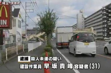 駐車場でバイクのエンジンをふかしていた17歳の少年ら4人に、包丁を持ってヘッドロックをかけた早坂貴峰容疑者(31)を逮捕、「普段からバイクの音がうるさかった」 - 埼玉・伊奈