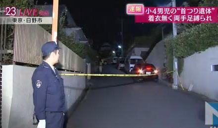 東京・日野市で小学4年生の男の子、衣服を身につけず両手足を縛られた状態で、首を吊って死亡しているのが見つかる … 事件と自殺の両面で捜査