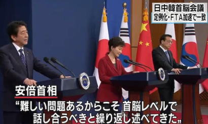 安倍首相、日中韓首脳会談にて歴史問題に関し「特定の過去にばかり焦点を当てる姿勢は生産的ではない」と中韓両国をけん制