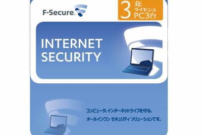ヨドバシカメラ、『F-Secure』のセキュリティーソフト取り扱い中止か … F-Secure全製品の店頭在庫0に