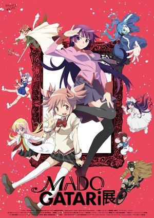 【朗報】魔法少女まどか☆マギカ、新作発表