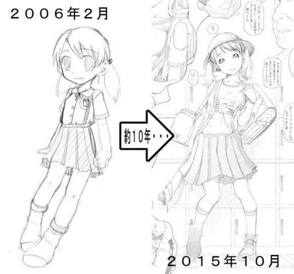 【画像大量】エロ漫画家の絵柄の変化くそわろたwwwwwwwww