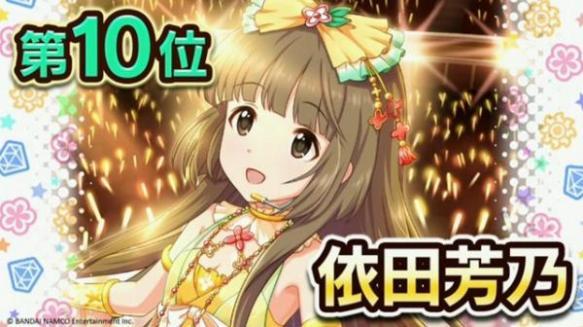 【速報】『デレマス』第五回総選挙中間発表! 3位本田未央、2位高垣楓、1位島村卯月