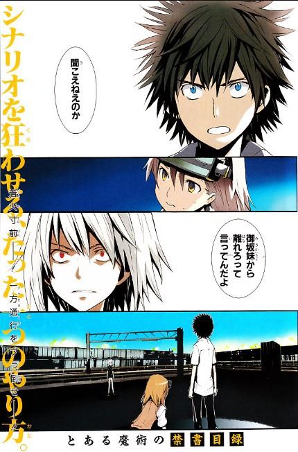 【画像】日本の漫画の矛盾するシーンで打線組んだwwwwwwwwww