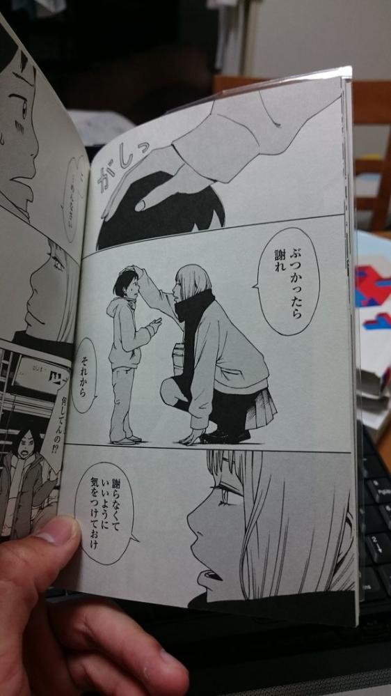 【悲報】この意識高い漫画、説教をしだす・・・・・・