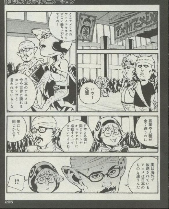 【画像】アニメの表現規制の闇を描いた漫画wwwwww