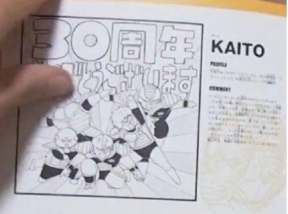 【画像】ジャンプ作家が描いたドラゴボ寄稿イラスト一覧キタ━(゚∀゚)━!!師匠の描いた桃白白が上手すぎるwwww