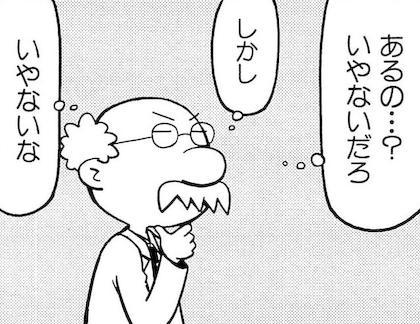 「着る服がないので仕方ないじゃないか」 最低気温4.4度の中、全裸でごみを漁っていた無職の男(41)を逮捕 … 署員から服や下着を借りて取り調べを受ける - 京都・山科