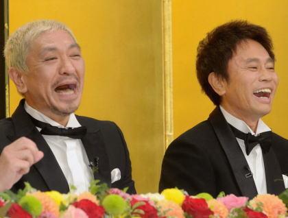 松本人志(52)年末の『笑ってはいけない』について「10年ってひと区切りにはなるのかなー。卒業にふさわしい。本当にファイナルにふさわしい」 … ガキ使「卒業」宣言