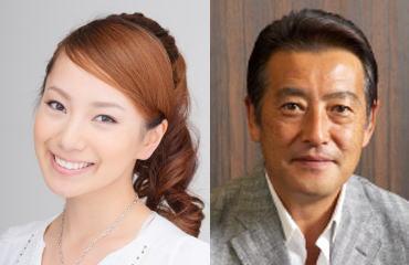 三船美佳(33)、俳優・神田正輝(65)と熱愛 … 離婚裁判中の高橋ジョージ(57)よりも年上で32歳の年齢差、離婚について相談しているうちに親密に