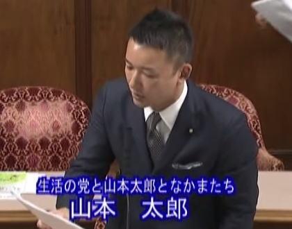 参議院の北朝鮮核実験抗議決議、生活なかま・山本太郎代表が参院本会議に出席した上で決議の採決を棄権 … 与野党の31人が本会議を欠席