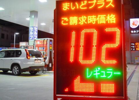 原油安が止まらず約12年ぶりの安値圏 … ガソリン価格が約6年半ぶりの安値に下がり、会員価格で100円を切るスタンドも。電気料金のさらなる値下げも見込まれる