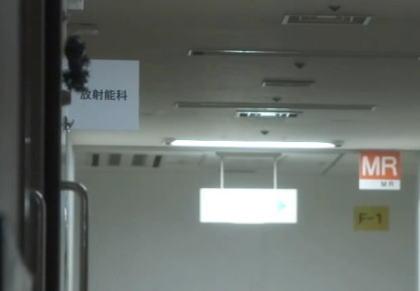 『tsunami-lucky』(津波ラッキー)と過去にやらかした同じスタッフで製作のフジドラマで、病院に「放射能科」(画像)→ 「放射線科じゃなく放射能科ってあり得ない」とネット炎上