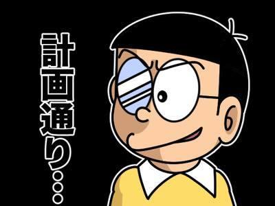 クズすぎる漫画の主人公ランキング発表  3位カイジ 2位のび太 1位は・・・