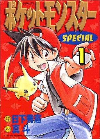 一般受けは全くしてないけど一部にカルト的な人気があるアニメとか漫画って何かある?