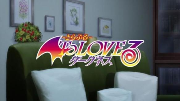 【朗報】ToLOVEるダークネスの最新OVAが完全にアウトwwwwwwww