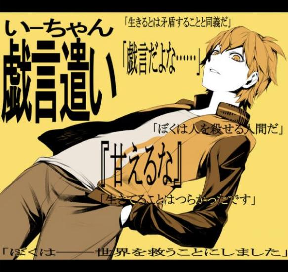 【画像】アニメ化決定した西尾維新の「戯言シリーズ」のキャラたちが格好良すぎるんだがwwwwww