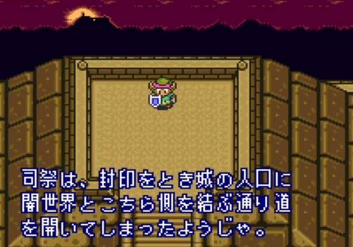 【画像あり】「裏世界」があるゲームって何がある?