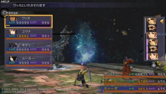 日本のRPGって物理最強で魔法は有限で使いづらいって常識あるけどなんなの?