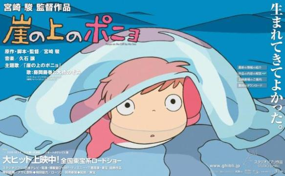 宮﨑駿「崖の上のポニョ2 作りたいんだけど」 鈴木敏夫「俺は見たくないから却下」