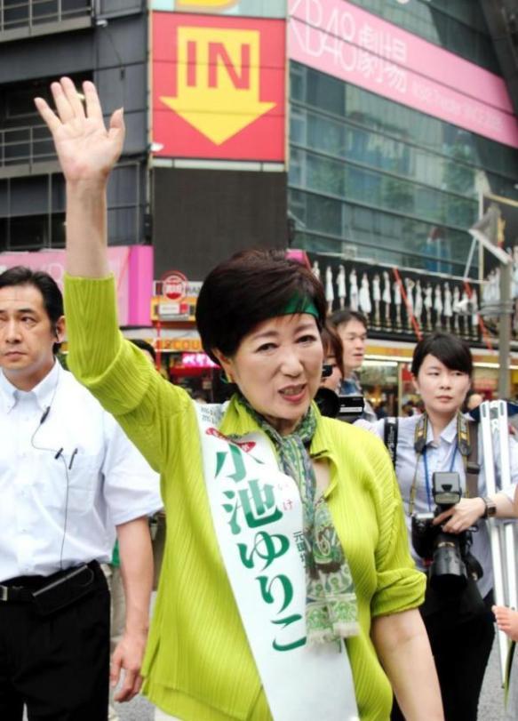 【速報】小池百合子さん仰天公約を発表「東京全体をアニメランドにする!」