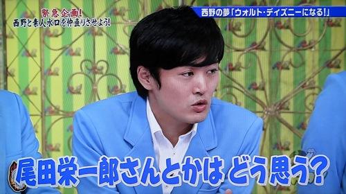 キングコング西野「尾田先生が漫才やったらゲロすべりする」←叩かれることか?