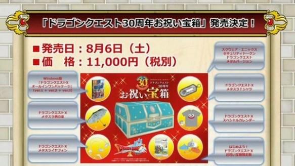 【悲報】ドラクエ10、約1万円で300万G以上の公式RMTを開始