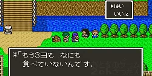 dragonquest5_mou3kamotabeteinai_title_w.jpg