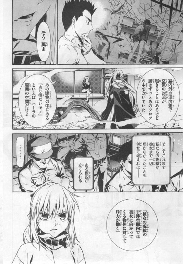 【画像】この能力漫画の説明が知的すぎて理解できないんだがwwwwwww