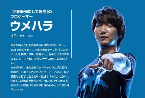 欧米「プロゲーマーもYouTuberも立派な職業」 日本「下らん事してないでまじめな職に就け!」