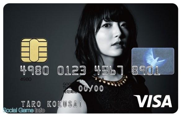 【朗報】花澤香菜さん、遂にクレジットカードになる