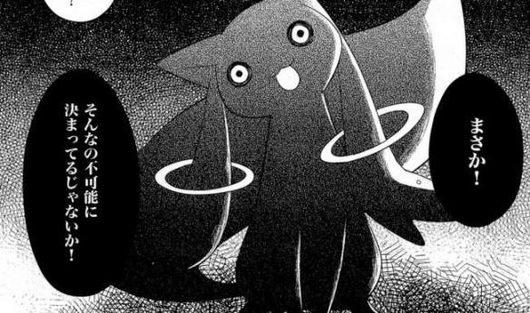 アニメ監督「本作は原作なしのオリジナルアニメなので声優の皆さんには先々の展開を教えないようにしています」←これ