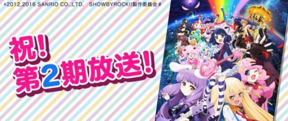 【悲報】アニメ『SHOW BY ROCK』イベントの客が開示されてしまうwwwwwwww