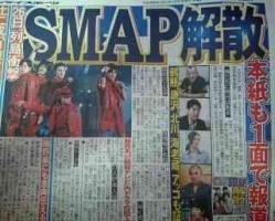 【競馬】 SMAP解散に匹敵する競馬界の出来事