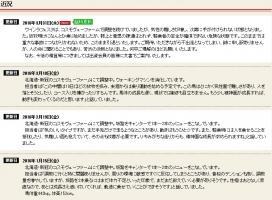 【競馬】 俺のウインラフェスタ(牡2)が不出走で引退wwwwww