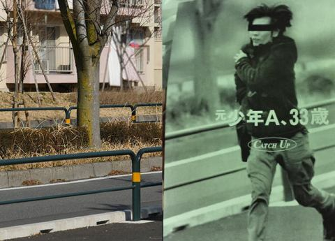 神戸連続児童殺傷事件・元少年A(33)の住んでいた場所が「東京都足立区花畑」と判明 … 足立区近辺では動物の不審死事件が複数件、過去に荷物を残し退去の前例、戻ってくる可能性も