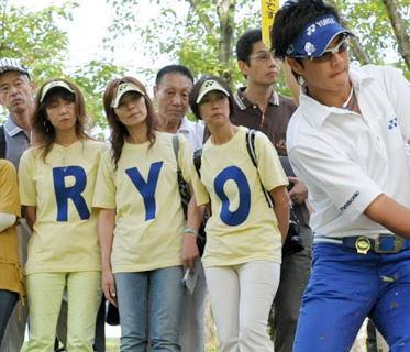ゴルフの石川遼(24)、プロ転向前からの幼なじみの同級生と結婚 … 08年から交際をスタート、12年に婚約