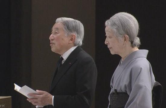 東日本大震災から5年、天皇陛下のお言葉(全文) … 政府主催の追悼式に天皇皇后両陛下御親覧、安倍総理大臣、遺族の代表ら1200人が出席