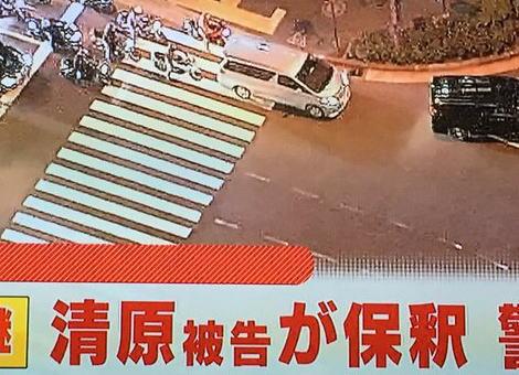 清原和博被告(48)を乗せた保釈の車、珍走に追いかけまわされる(画像)→ よく見れば全部マスコミ … 1台の白いバンを追いかける200人のマスコミの群れが異常すぎると話題に