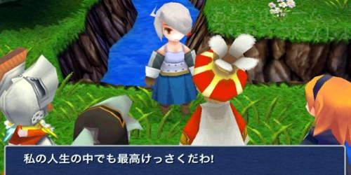 ff3_ds_saikoukessaku_title.jpg