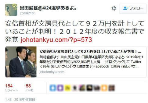 SEALDs奥田愛基「安倍首相が文房具代として92万円計上している事が判明!」 一般人「で?」 SEALDs「Campusノート5冊入りパックがなんと840パックも買える!」 一般人「で?」