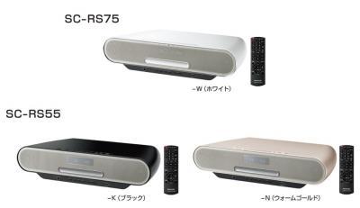 パナソニックからCD録音やBluetooth、ラジオなどハイレゾ対応の多機能コンパクトシステム「SC-RS75」登場 3.6万円~