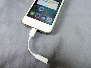 イヤホンジャック廃止のiPhone7に同梱されてる変換アダプタ、DACデジタルアンプ内蔵音質劣化浜逃れない?