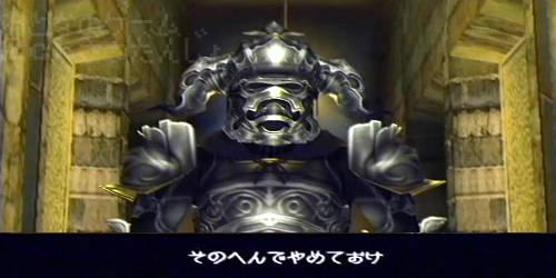 ff12_judgemaster_yameteoke_title.jpg