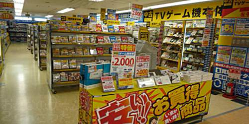 gameshop_sale_title.jpg