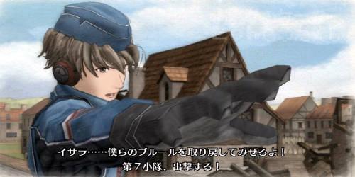 senjou_no_valkyrie_shutsugekisuru_title.jpg