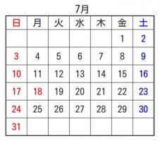 【競馬】 7月18日は中央競馬ないけど、お前ら何すんの?