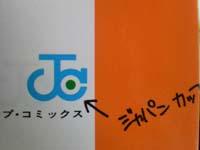 【競馬】 ジャパンカップ(11月27日・東京) 外国馬28頭が予備登録