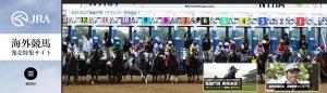 【競馬】 海外競馬発売記念の武豊の応援メッセージが超棒読みな件wwwwwwwww
